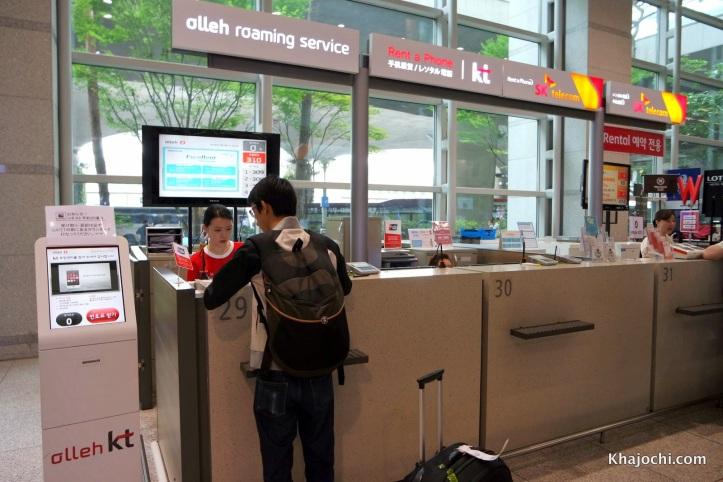 khajochi-review-olleh-WiBro-EGG-Mobile-Wifi-003.JPG